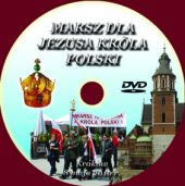 DVDmarszkopia